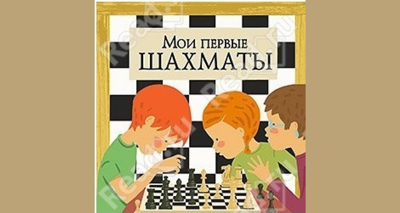 «Роль подвижных игр в жизни детей»