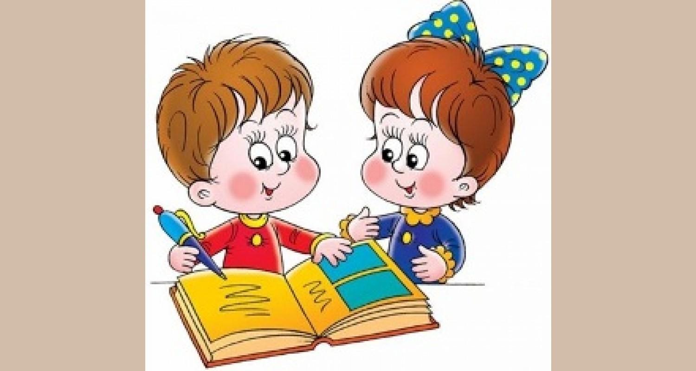 Приемы формирования познавательных УУД на уроках в начальной школе