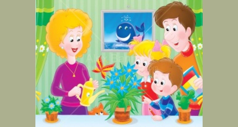 «Понятие семьи»