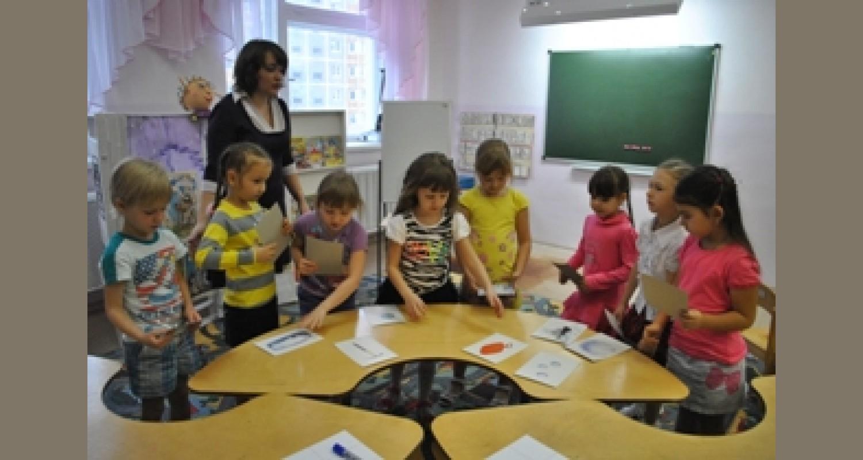 Использование методов дистанционного обучения в школе