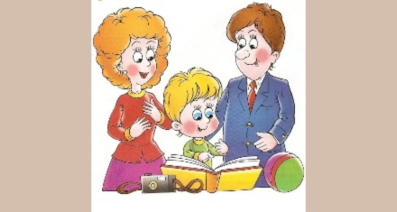 Взаимодействие с родителями в вопросах развития речи и литературного развития детей