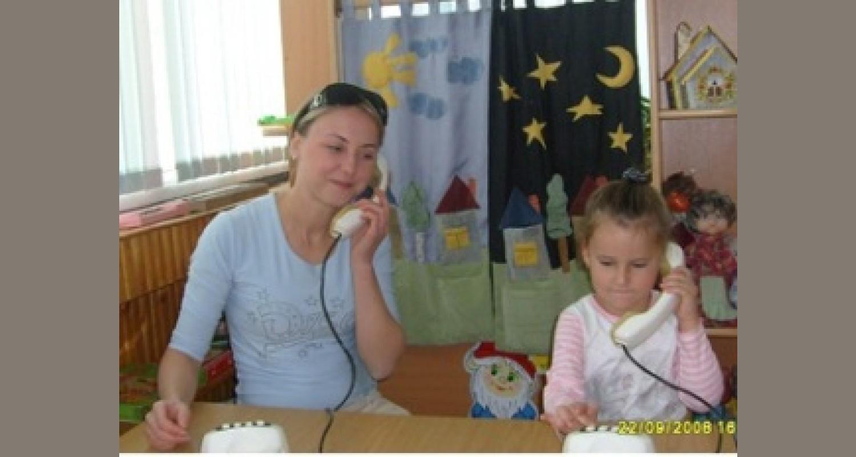 Развитие фонематического слуха у детей среднего дошкольного возраста