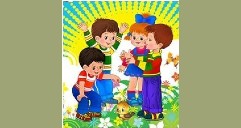 «Экологическое воспитание в детском саду»