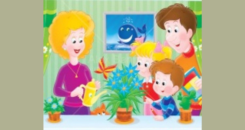 Родительское собрание на тему: Дарите людям доброту