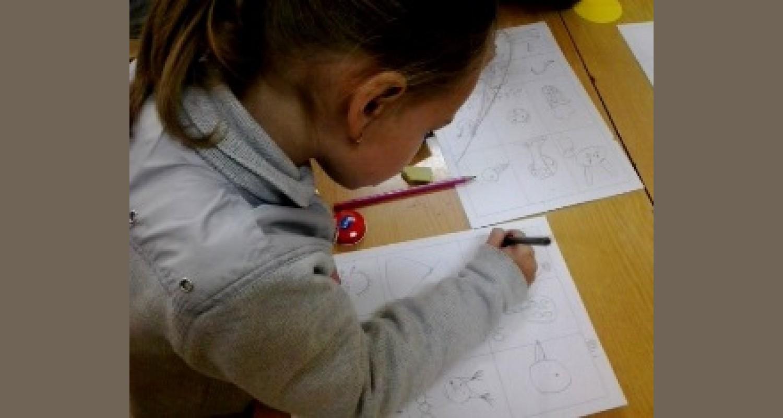 «Учиться интересно!» - один из способов успешной подготовки детей к школе