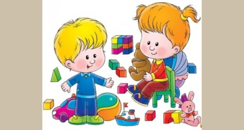 Игровая деятельность с дошкольниками